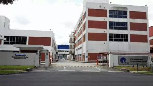 Main entrance of factory