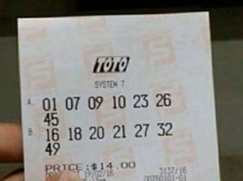 Toto Hong Bao Draw 2016 Ticket