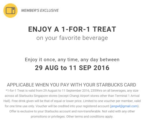 Starbuck Treat