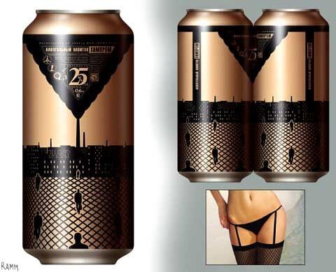 how-make-the-beer-sexy