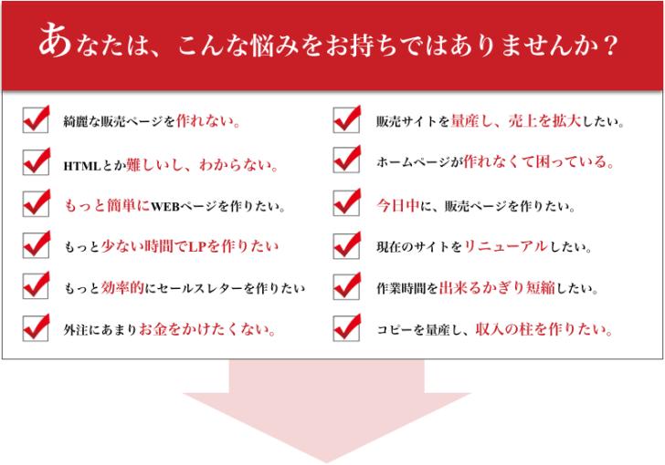スクリーンショット 2015-08-18 22.27.37