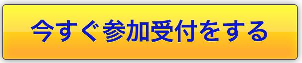 スクリーンショット 2015-08-05 21.41.59
