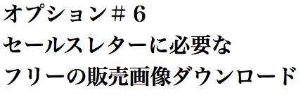 スクリーンショット 2015-08-19 02.28.26