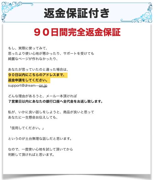 スクリーンショット 2015-09-16 05.46.07