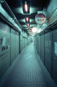 A corridor of closed shops