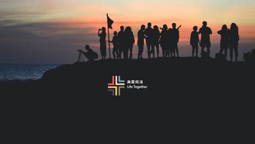 復活後第二主日聖餐崇拜