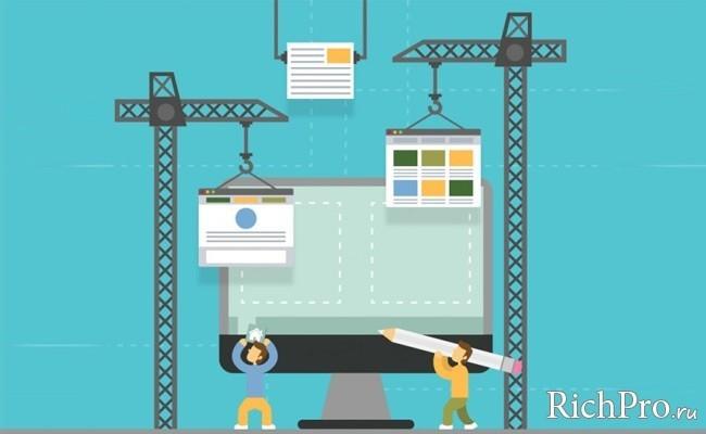 Создание сайтов и заработок на них