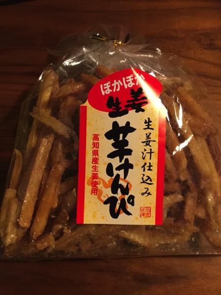高知龍馬空港で買ったお土産はただ1つ「芋けんぴ」でした!