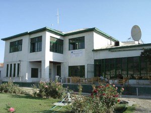 External view of the Global Security Guesthouse in Kabul