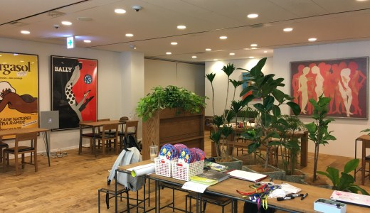 WordBench 東京 地域ブロガーの会共催イベント 初参加!