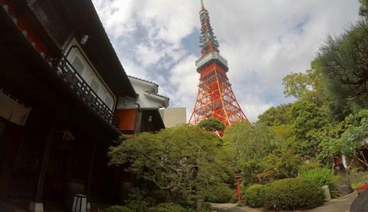 東京芝公園 とうふ屋うかい ランチ訪問レポート 都会の真ん中で非日常を味わえる!
