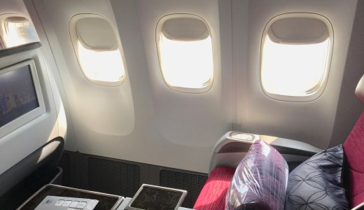 カタール航空ビジネスクラス 搭乗レポートQR193 Boeing 777 ドーハ-ブリュッセル