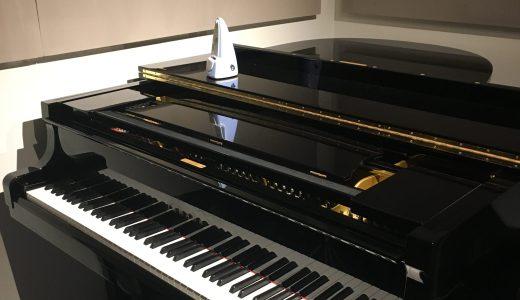グランドピアノとアップライトピアノの違い