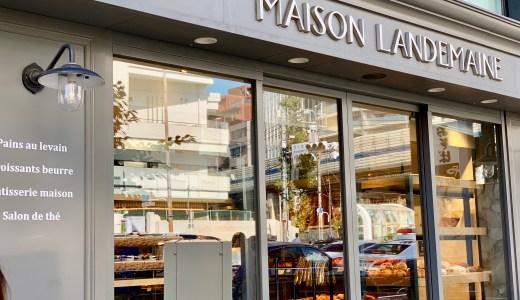 パリのステーキ?!メゾン・ランドゥメンヌ(Maison Landemaine) お得ランチの秘密
