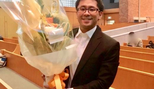 紫園香先生 メタモルフォ フルートアンサンブルコンサート、盛大に開催
