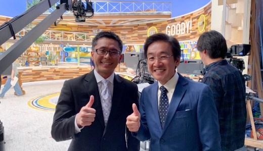 意外な展開も!フジテレビ「直撃LIVE グッディ!」スタジオ生出演無事に終了