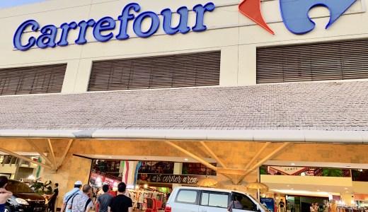 ココですべて揃う!カルフール(Carrefour) バリ島の巨大スーパーに行ってきた