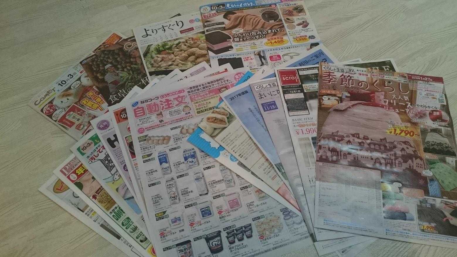 【体験記】食材宅配サービスでお買い物を時短!