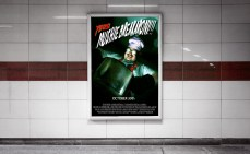 mushie movie poster-roni