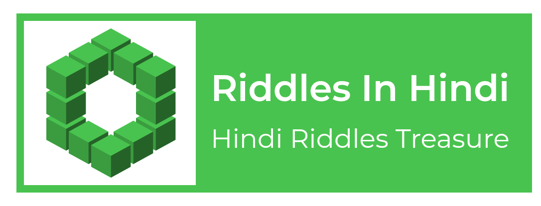 Riddles In Hindi