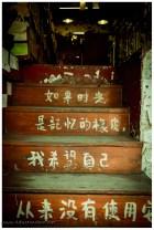 Ein Photo, eine Treppe und eine Postkarte ;-)