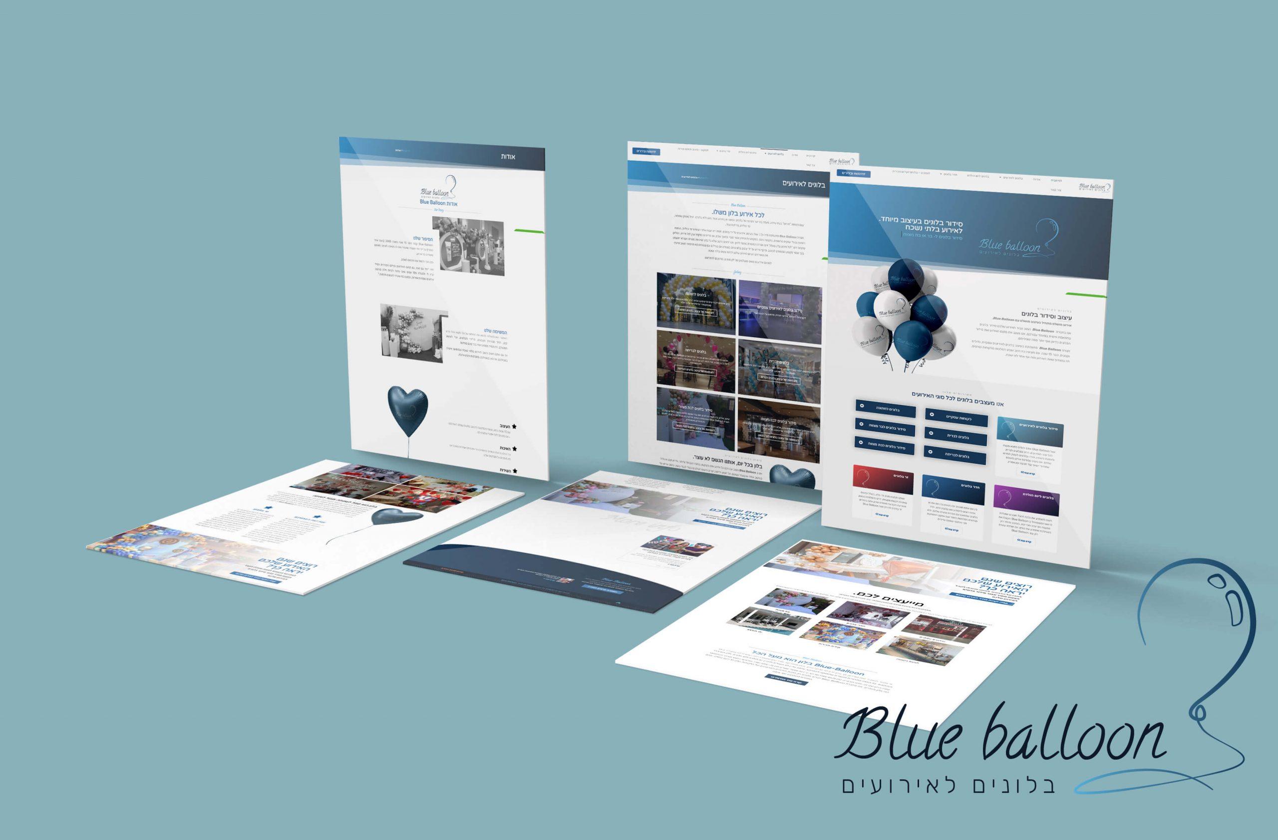 BlueBalloon