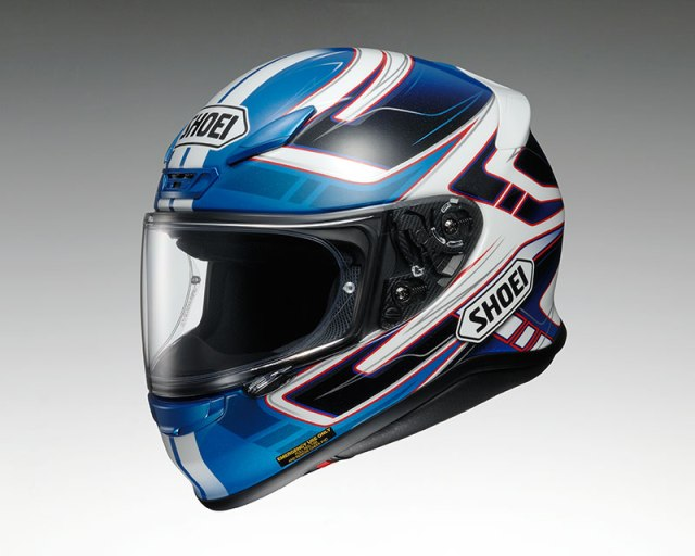 Helmets are a subjective and personal choice. I sometimes have a hard time finding helmets that fit my head shape, and in my experience Shoei's products tend to work for me. The RF-1200 is an outstanding street helmet that vents well, and its aerodynamic shape is comfortable on the track. This is a helmet that will go from track day to multi-day touring ride with ease.