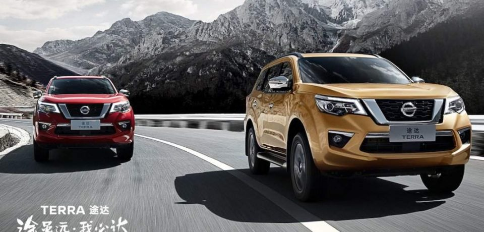 nissan terra 2018 debut in china