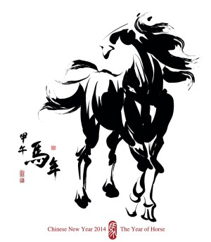 2014-Year-of-horse-2