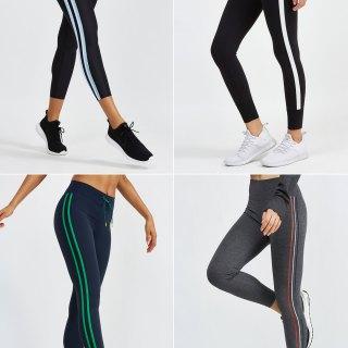 Side Stripe Pant Trend