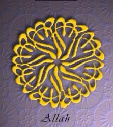 Allah 1