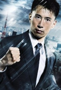 Gosip Ando Masahashi Heroes