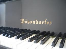 茨城近郊のピアノの先生、ピアノ愛好家のみなさんに素敵なニュースです。