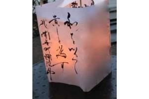 好評につき日本文化体験講座『書に親しむ―和の心の実践』土曜日クラスも開講!参加者募集
