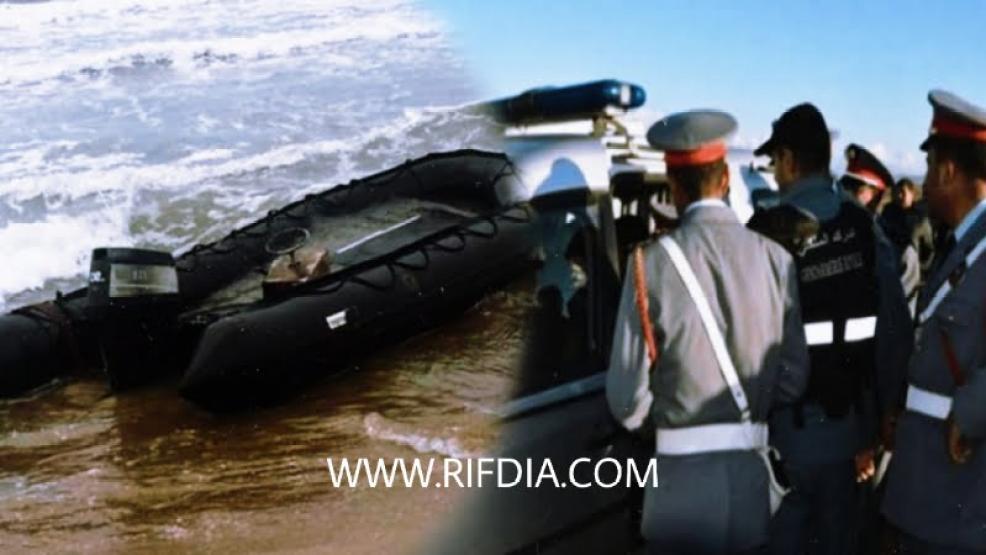 عنصر في البحرية الملكية يتواطأ في شبكة الهجرة السرية بالحسيمة