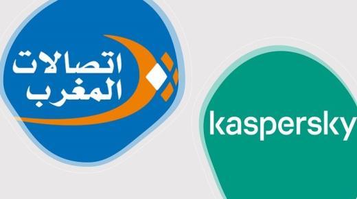 """""""اتصالات المغرب"""" تعقد شراكة مع """"كاسبيرسكي"""" لحماية هواتف زبنائها"""