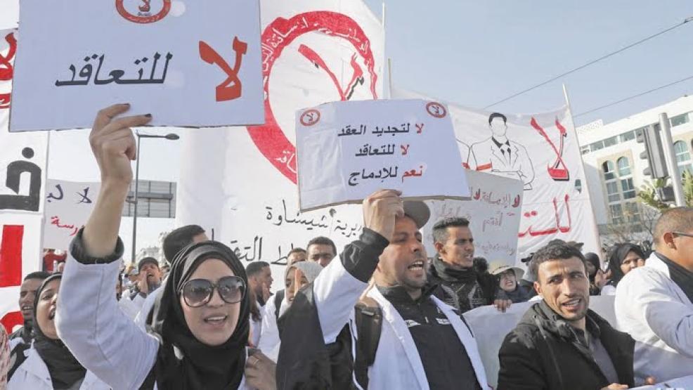 إضراب عام بقطاع التعليم غدا الإثنين