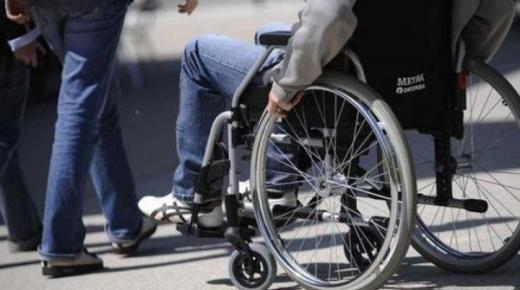 بشرى للأشخاص في وضعية إعاقة.. الحكومة تطلق مباراة موحدة لتوظيف مئات الأشخاص