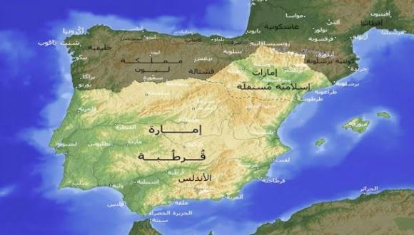 دراسة للحمض النووي تؤكد نتائج صادمة حول ما تبقى من جينات المسلمين في إسبانيا اليوم
