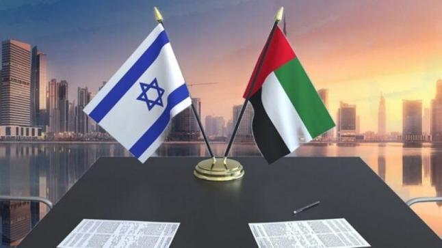 الإمارات.. صدور مرسوم رئاسي يلغي قانون مقاطعة إسرائيل