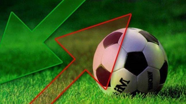 البطولة الوطنية.. الجامعة تمنح الفرق الرياضية مدة 15 يوما للانتقالات الشتوية