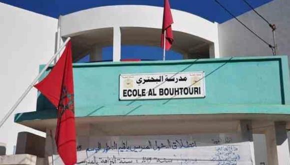 مؤسسة البحتري الابتدائية توقف التعليم الحضوري لأسبوع كامل بسبب اصابات بكورونا