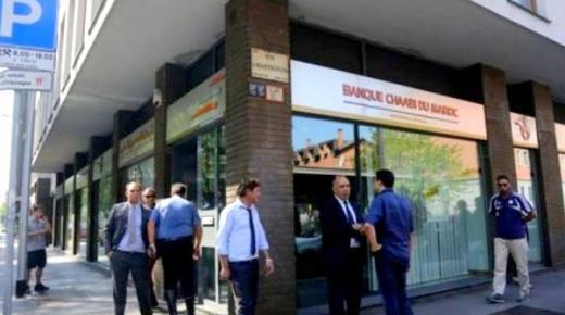 """الشرطة الفيدرالية ستحل بالناظور إثر قضية شبهات """"تورط"""" وكالة البنك الشعبي ببلجيكا في تبيض الأموال"""
