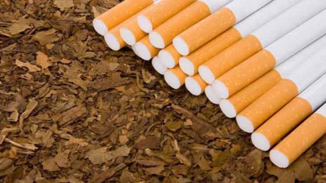 هذه لائحة الأسعار الجديدة للسجائر +وثيقة