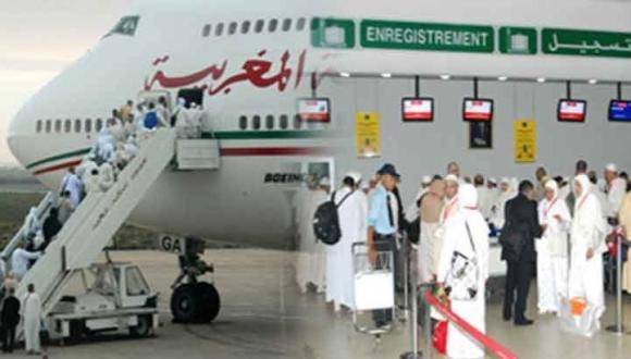 هام للحجاج المغاربة.. قرارات وشروط جديدة من السلطات السعودية لحج هذا العام