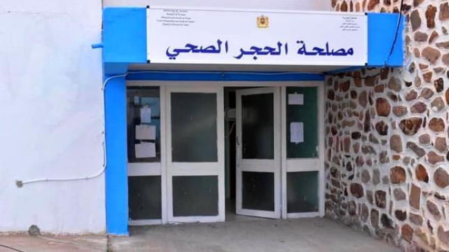 خلية اليقظة تنقل شخصين من مطار العروي إلى المستشفى الحسني بالناظور