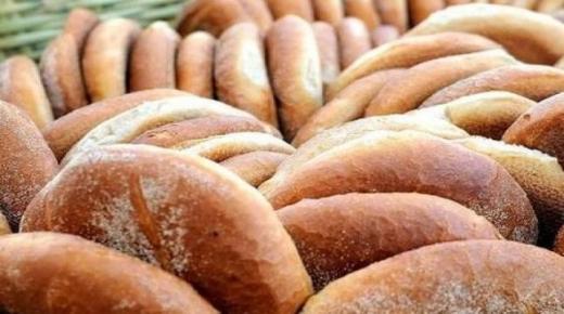 مثير.. الخبز الذي يستهلكه المغاربة يتسبب في مرض السرطان