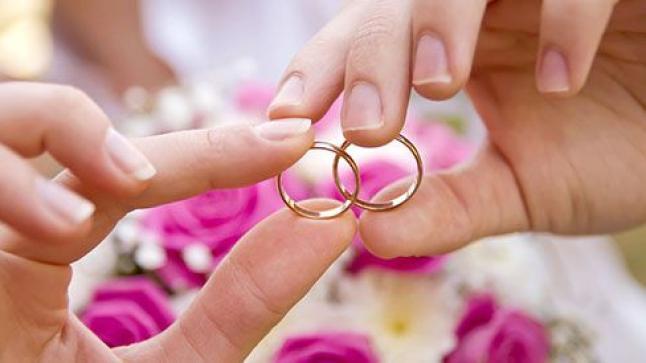 15 سراً يجب على كل امرأة أن تعرفها من أجل الزواج الناجح
