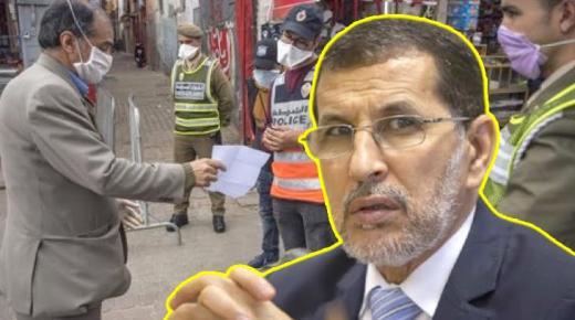 رئيس الحكومة يصدم المغاربة من جديد.. لهذا السبب قررنا الإغلاق الليلي في رمضان