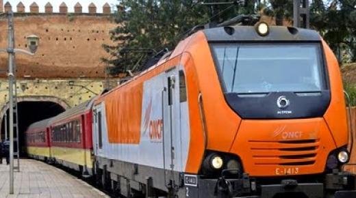 وزارة التجهيز تضع ربط الحسيمة بسكة الحديد ضمن مشاريعها المبرمجة